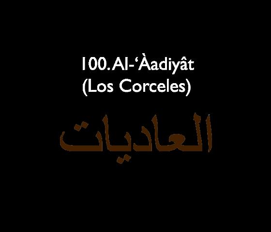 100. Al-'Àadiyât (Los Corceles)