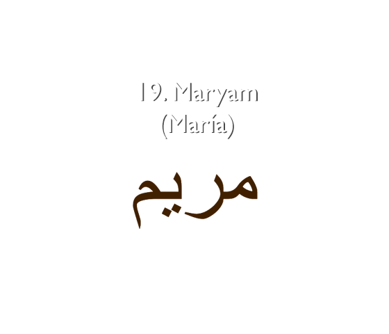 19. Maryam (María)