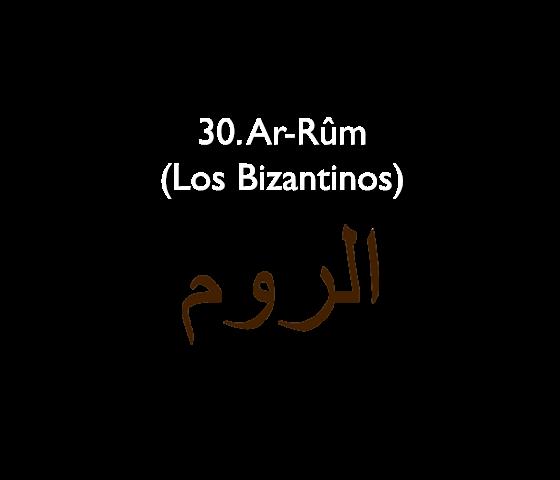 30. Ar-Rûm (Los Bizantinos)