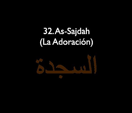 32. As-Sajdah (La Adoración)