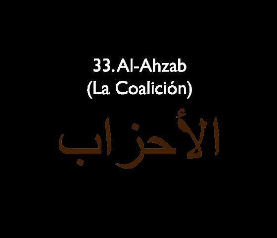 33. Al-Ahzab (La Coalición)