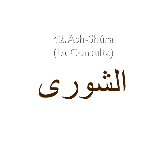 42. Ash-Shúra (La Consulta)