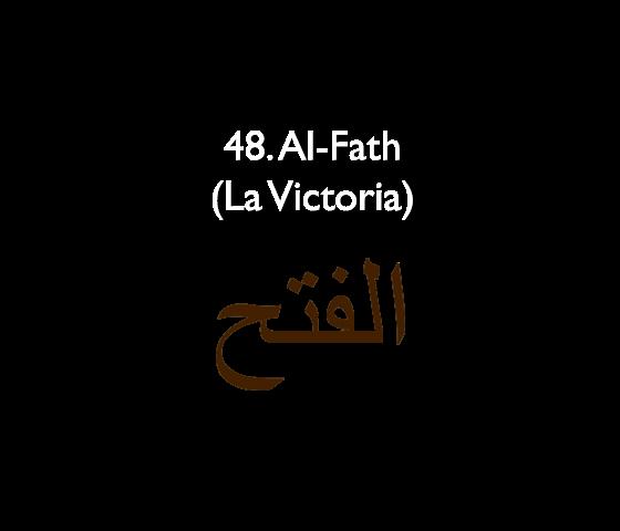 48. Al-Fath (La Victoria)