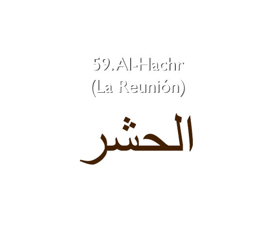 59. Al-Hachr (La Reunión)