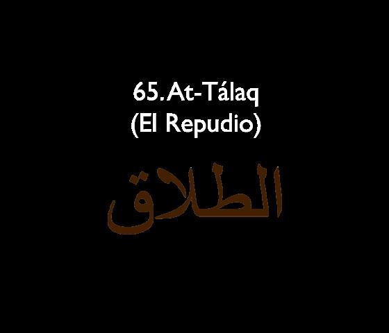 65. At-Tálaq (El Repudio)