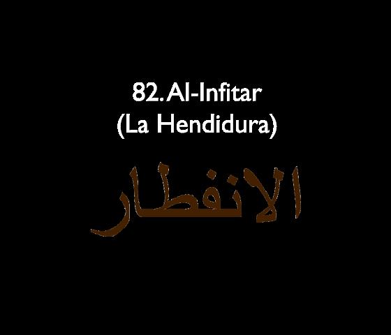 82. Al-Infitar (La Hendidura)