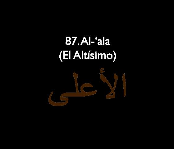 87. Al-'ala (El Altísimo)